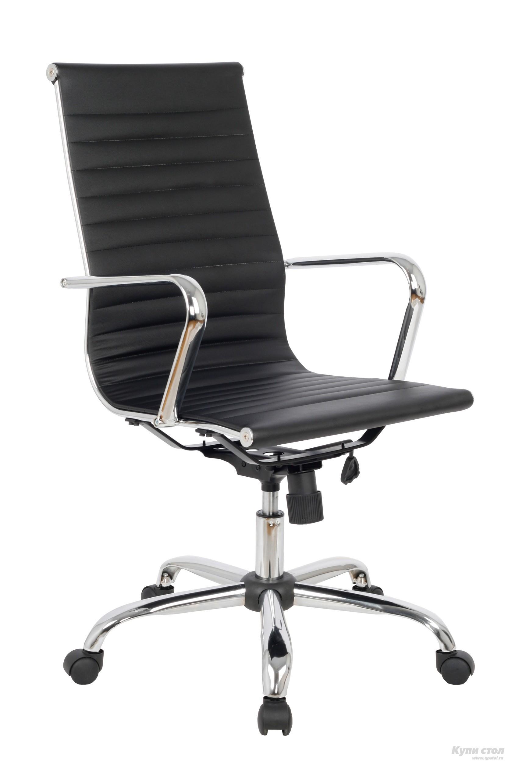 Кресло руководителя College H-966L-1 Черный
