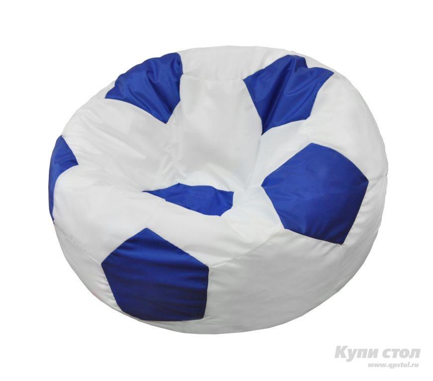 Кресло-мешок DreamBag Мяч Бело-синий