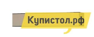 Настенная полка СтолЛайн СБ-818 Корпус дуб феррара / Фасад дуб кремона