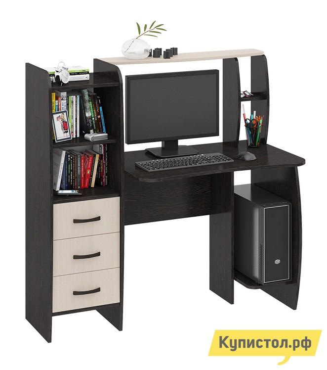Компьютерный стол ТриЯ Школьник-класс (М) Венге Цава / Молочный дуб