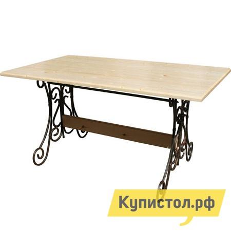 Садовый стол МФДМ Стол кованый Лира Массив сосны (лак)