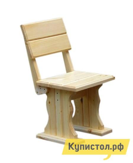 Садовое кресло МФДМ Комфорт Стул деревянный Массив сосны (лак)