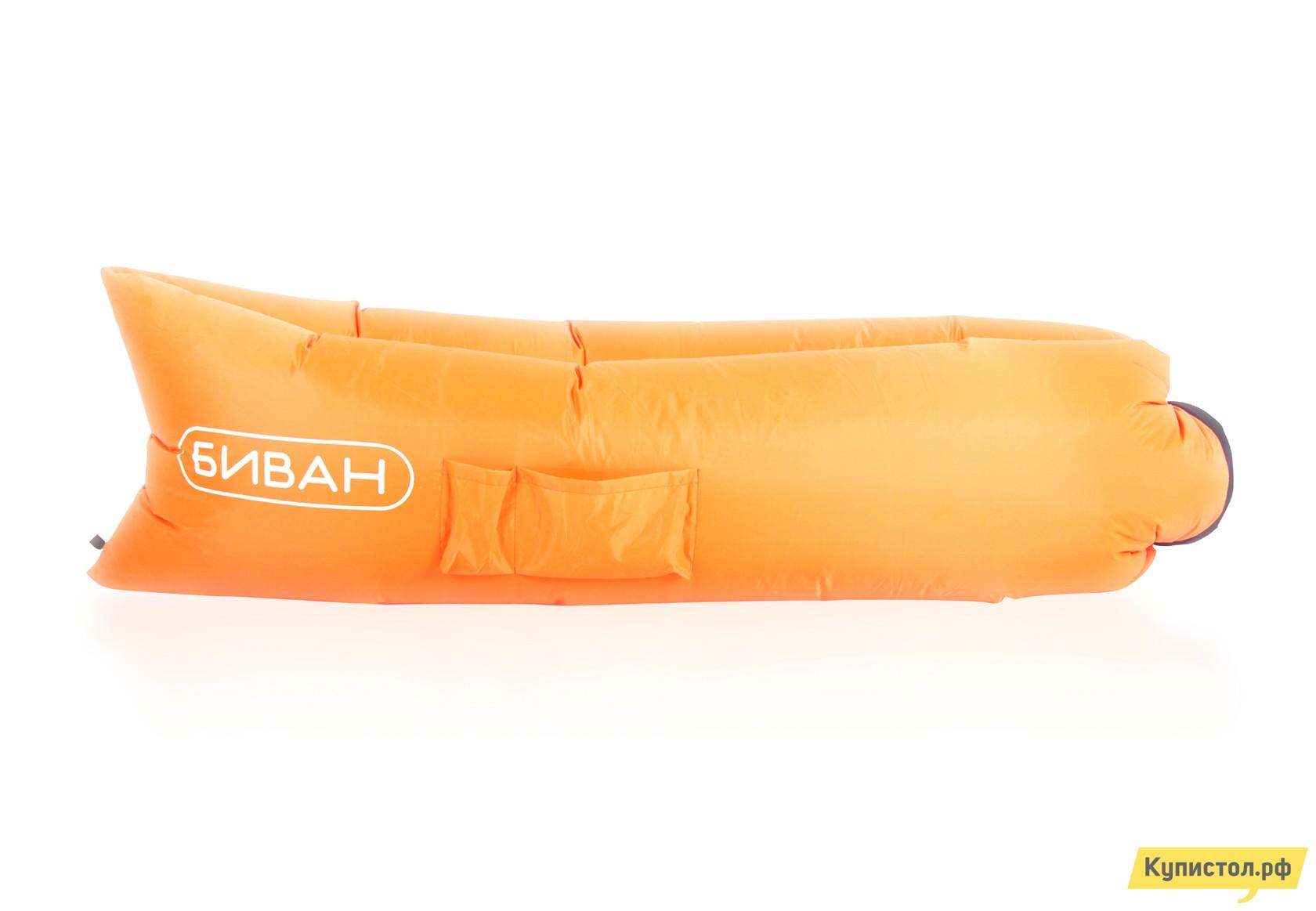 Кресло-мешок Биван Биван Оранжевый