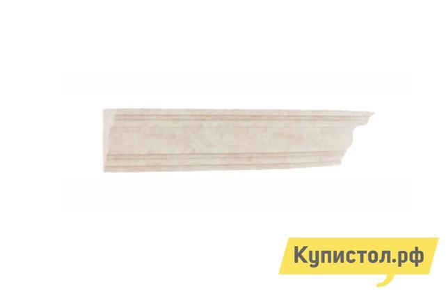 Карниз Любимый дом ЛД 125.160 Кожа Ленто / Рустика