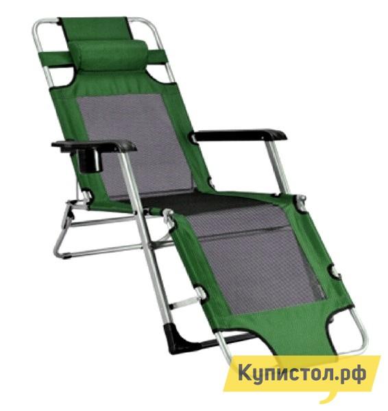 Шезлонг Афина-мебель Стелла-1 CHO-103/6 Зеленый