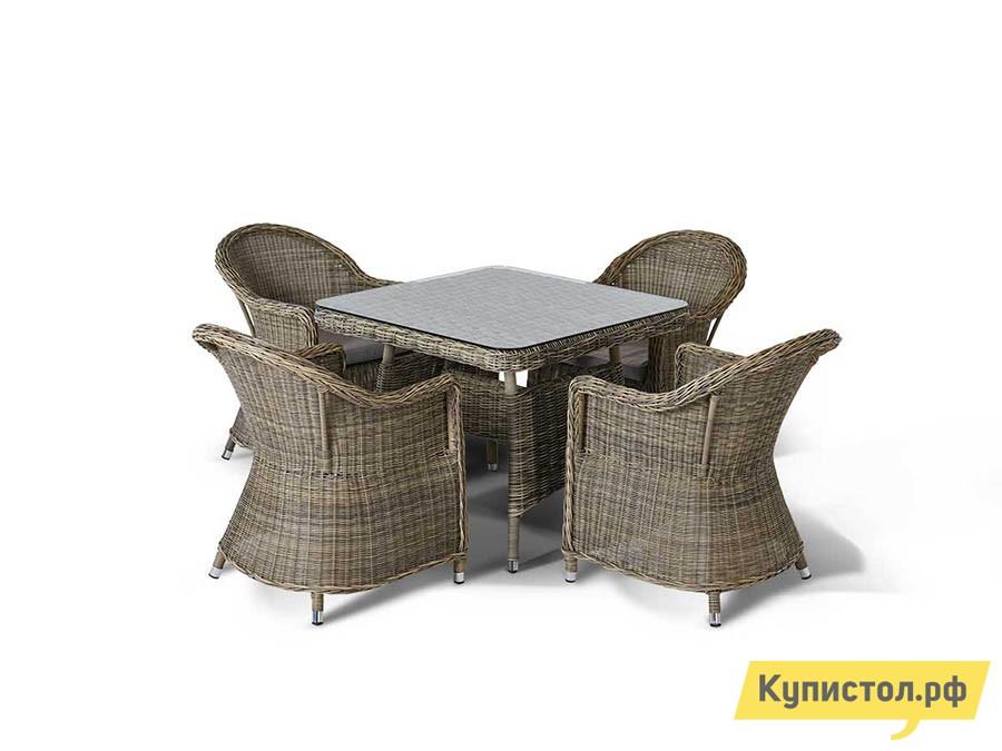 Комплект плетеной мебели 4sis Венето малая (Равенна 858117