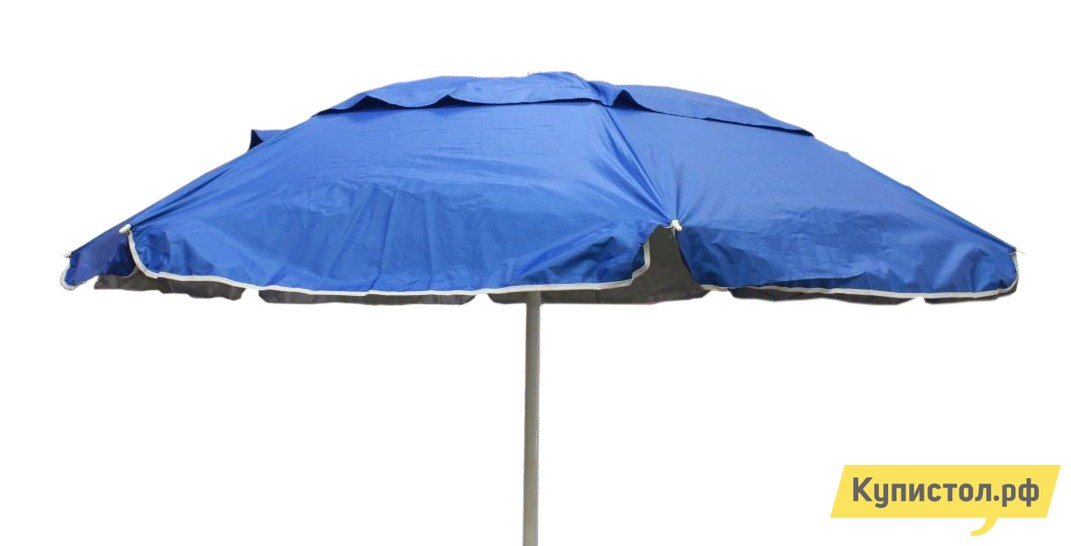 Садовый зонт Green Glade А1281 Голубой