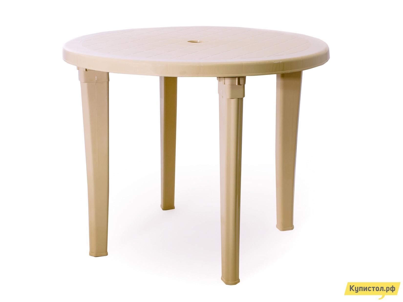 Пластиковый стол ЭЛП Стол круглый Бежевый