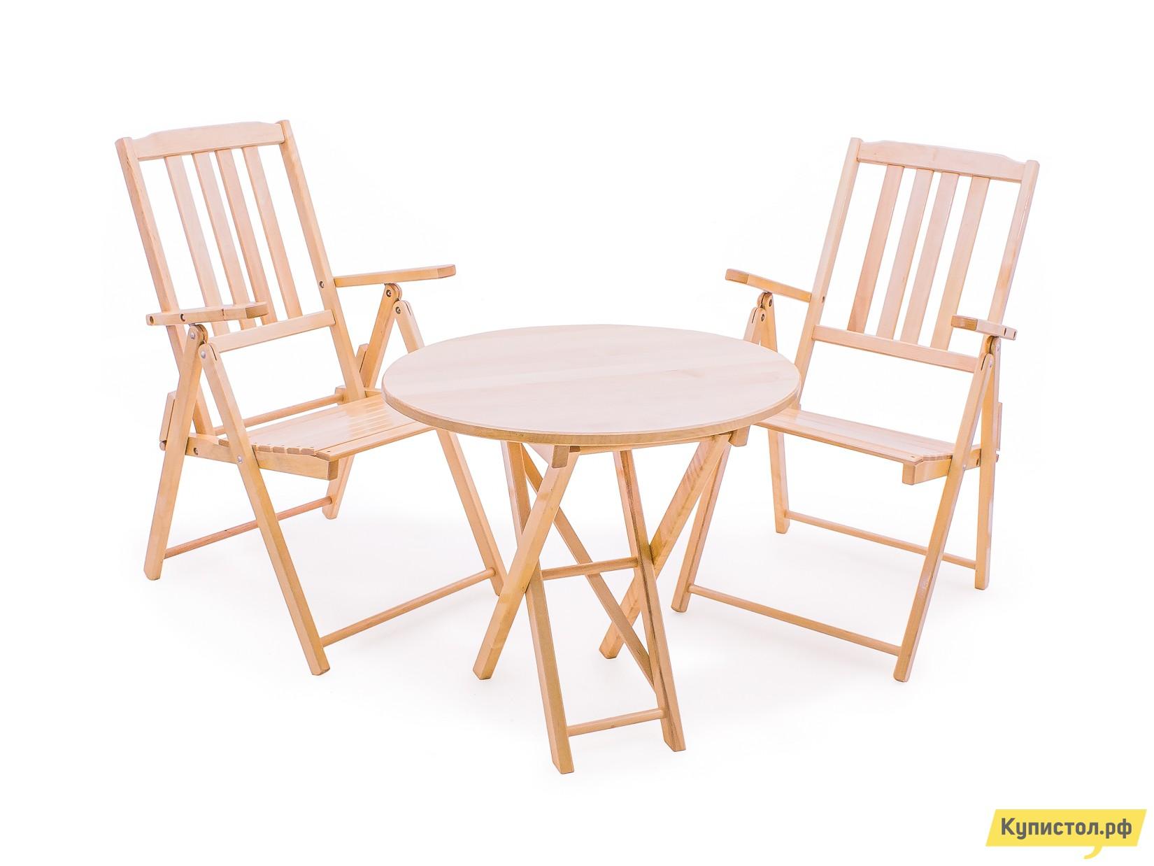 Комплект садовой мебели СМКА Комфорт СМ047Б